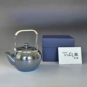 Brand new Japanese Kyusu Teapot Dull Silver plated Hand Made 360 cc