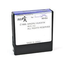 Rittor Avic KV-03 Minoru Mukaiya ROM Cartridge for Yamaha DX7 synthesizer