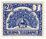 (I.B) Burma Telegraphs : Old Currency 2a
