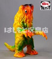 Bullmark Little Hedra Kaiju Soft Vinyl Sofubi Figure Hedorah Monster Godzilla JP