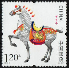China 2014-1 Lunar New Year Horse single (1 stamp) MNH