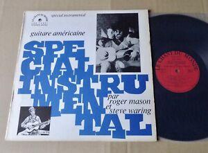 Roger MASON-Steve WARING Guitare Américaine TRI-FOLD LP CHANT DU MONDE(1972)Folk