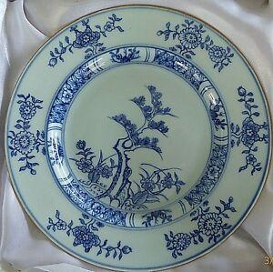PRICE DROP! BNIB Jingdezhen Porcelain Plate