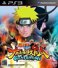 Used PS3 Naruto Shippuden Ultimate Stor SONY PLAYSTATION 3 JAPAN JAPANESE IMPORT
