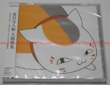 Natsume's Book of Friends Theme Song Collection CD Japan SVWC-7850 4534530054418