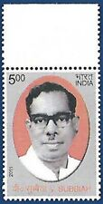 India 2011 MNH V. subbiah Indian politician