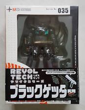 Revoltech 035 New Getter Robo MISB Brand New