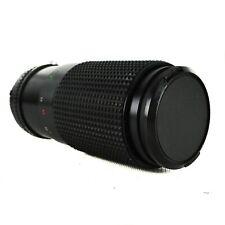 Minolta  Albinar ADG 80-200mm f3.9 Macro Zoom Lens