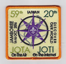 2016 SCOUTS OF CHINA (TAIWAN) - Jamboree On the Air & Internet JOTA JOTI Patch C