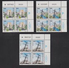 ISRAEL 1991 ELECTRlCITY Electrical Power Stations Plate Block Set 1084-1086