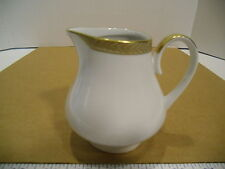 Ba Aria German Porcelain Off White and Gold Trimmed Creamer, EUC