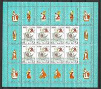 Vatican City #Mi934-Mi936 MNH M/S CV€100.00 1987 St Nicholas Myra Bari [803-805]