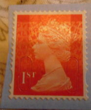 UK 1st Class Machin Error (Background security writing missing on top edge)