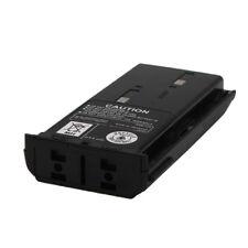 KNB-20 KNB14 2100mAh Ni-MH Battery for Kenwood TK-2102 TK-2107 TK-3100 TK-3107