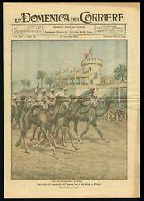 New Sport in Tripoli Libya, Camel Race in Bu-Setta Hippodrome, DDC Cover 1924