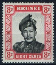 Lightly Hinged Single Bruneian Stamps