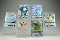 Ultra Shiny Eevee Umbreon Espeon Glaceon Leafeon Sylveon GX Set Pokemon Card