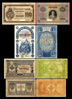 Russie -  2x  1, 3, 5, 100 Roubles - Edition 1895 - 1896 - Reproduction - 50
