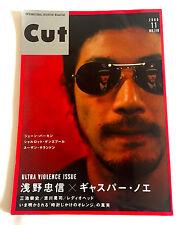 Cut Japan Magazine 11/2000 Jane Birkin Charlotte Gainsbourg Clockwork Orange