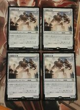Mtg Magic the gathering Kaladesh Metalwork Colossus X4 NM Japanese