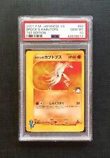 Pokemon PSA 10 Brock's Kabutops 1st Ed. VS #69/141 Japanese Gem Mint
