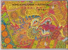 HONG KONG MNH PRESENTATION PACK 2001 DRAGON BOAT RACING JOINT ISSUE SG MS1064 LG