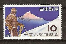 Japan # 631 Mnh Climb Mountain Manaslu