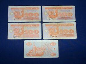 Lot of 5 Bank Notes from Ukraine 100 Karbovantsiv
