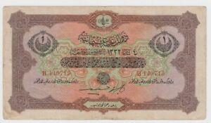 Turkey Ottoman Empire 1 Livre issued 1916 - 1917 (AH1332) P99 Fine+