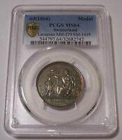 Switzerland 1866 Lausanne Medal MS64 PCGS Color