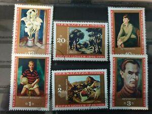 Bulgaria 1971 Paintings by Kiril Tsonev. 6 stamp set CTO