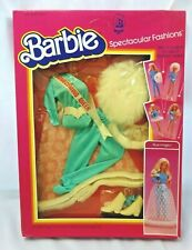 "Barbie Spectacular Fashions ""Blue Magic"" Homecoming [7216, 1983] NRFB Mattel"
