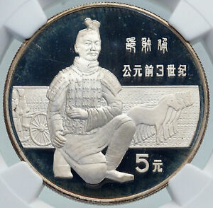 1984 CHINA Terracotta Army STATUES Archeology Proof Silver 5 Yu Coin NGC i87116