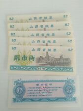 Cina-china 0,2 rise coupon 1976 in fds lot 5 pcs