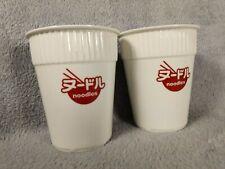 """2 Ceramic Glazed Ramen Noodle Cups Soup Bowl By Suck UK Adrian Allen 5"""" Reusable"""