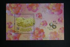 2019 China Hong Kong CNY Year of the Pig Stamps Sheetlet MNH