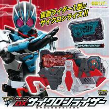 PRE Kamen Rider Zero One Dx Cyclone Riser Cycloneriser First release reservation