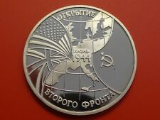 RUSSIA 3 ROUBLES 1994 (WWII - 2nd Front - NORMANDY INVASION)