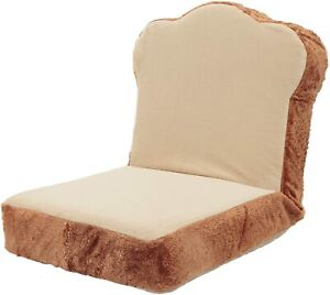 Floor Chair Zaisu Toast Bread Seat  Washable chair Polyester New from Japan