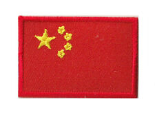 Ecusson brodé petit patch patche thermocollant drapeau Chine 45x30 mm