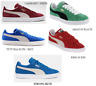 Mens Womens Puma Suede Classic Trainers RRP £55