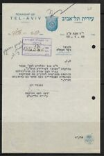 Judaica Palestine Old Letter Signed By Meir Dizengoff First Mayor of Tel Aviv