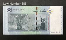 Malaysia - RM50 Number 308  | UNC
