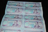 IRAQ 250 dinars 1994 uncut sheet 12 PCS (UNC) Saddam era without Serial No (1)