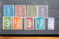 LOT STAMPS PORTUGAL USED (F104963)