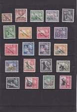 Malta autonomia 1947 {1948} Set SG.234-248 MLH