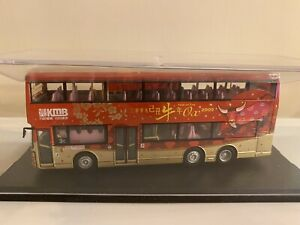 KMB Bus Year Of OX 2009 Limited Edition 1/76 Diecast Model 2509/5000 Route 3C
