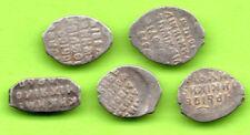 Russia Michael Fedorovich 1613-1645 Silver Wire Copeck 96