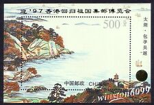China PJZ-5 Overprint on 1995-12M Scenery Lake Taihu Souvenir Sheet Stamp Mint