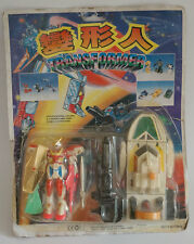 Transformers Victory Japan OVERSIZED remake landcross Waver MOSC vintage rare